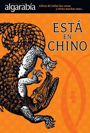 l-esta-en-chino.jpg