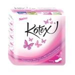 kotex-rosa.jpg