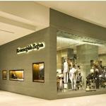 Ermemegildo Zegna en Dubai