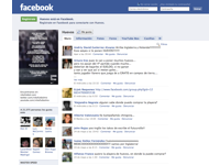 Facebook Huevos Mexico