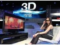 3D Sony Bravia
