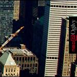 Neo@Ogilvy-Edificios