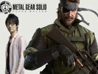 play station metal gear solid promocion