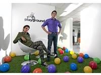 Playground agencia de publicidad