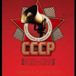 XVI CCCP 2010