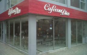 cafecondios2