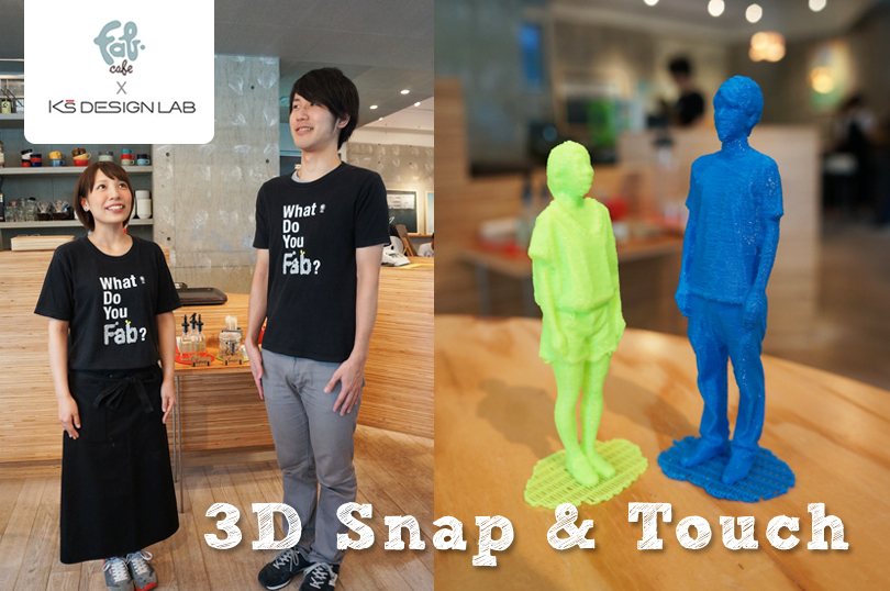 3dsnap_touch