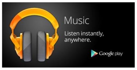 googlmusic