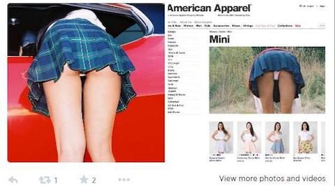 Captura de pantalla 2014-08-08 a las 11.26.03