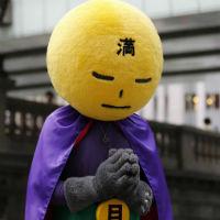 Mangetsu-man: el supehéroe japonés que lucha contra la suciedad