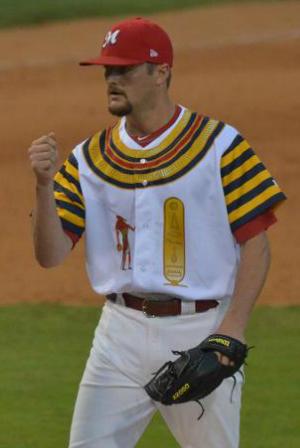 Galería  peculiares y extraños uniformes de béisbol  4597ad46e87