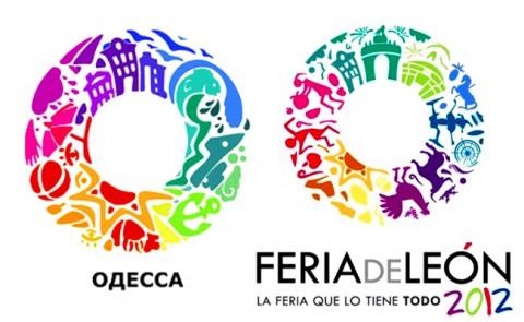 FeriaLeon