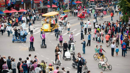 suwon_city_ecomobility_world_festival
