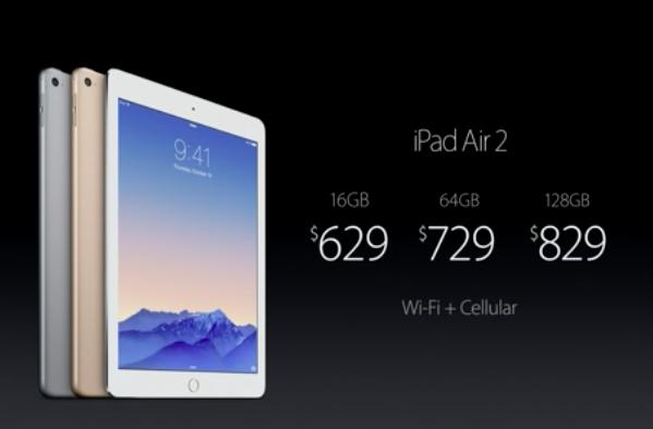 iPad_precio