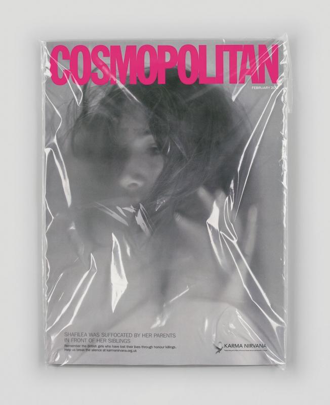 Cosmo_Merca