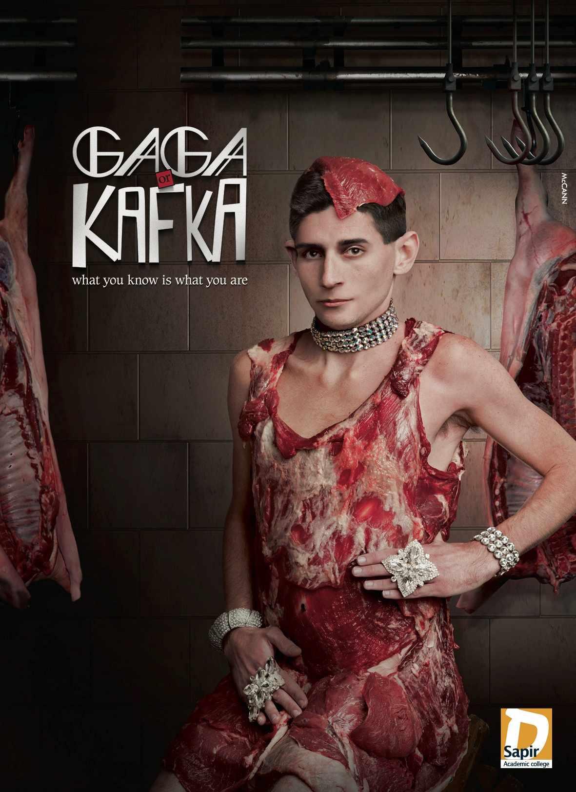 Kafka_Merca