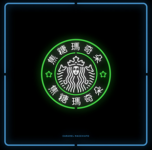 5 marcas famosas y su logotipo en chino