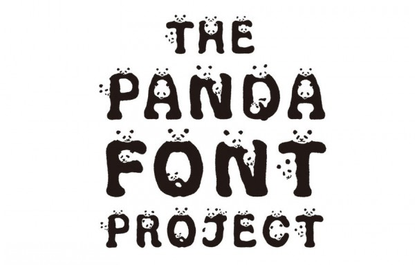Panda Fuente de texto