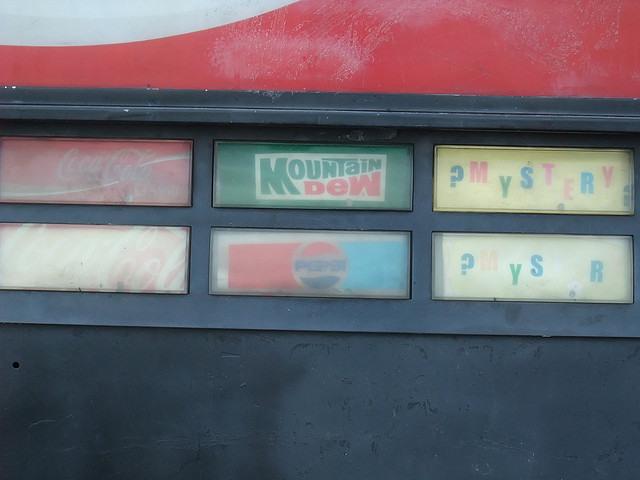vending machine 2
