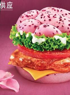 KFC intenta recuperarse de su caída económica en China y lanza una hamburguesa rosa