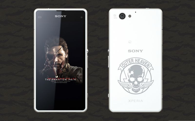 walkman metal gear solid