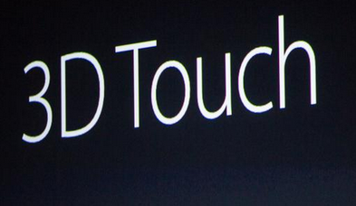 3DTouch AppleEvent