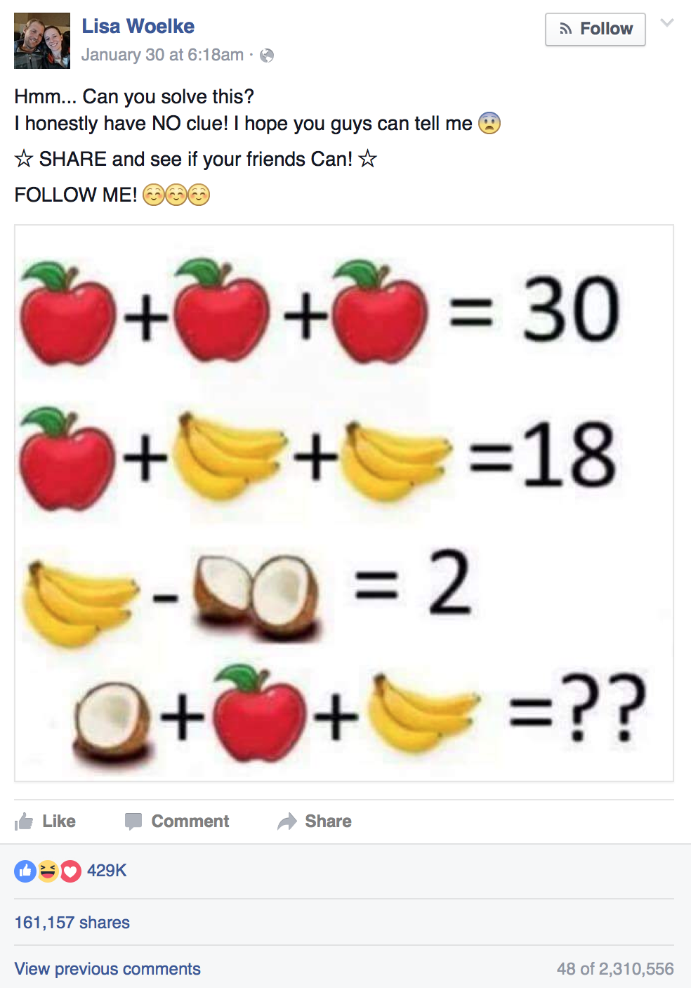пример ребус картинка яблоко кокос и банан кажется, что уборщицы