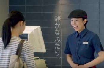 McDonalds-Japon-YouTube