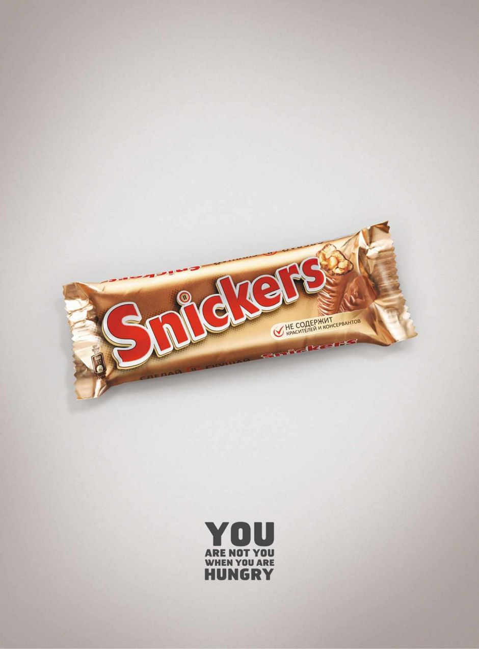 snickers 1