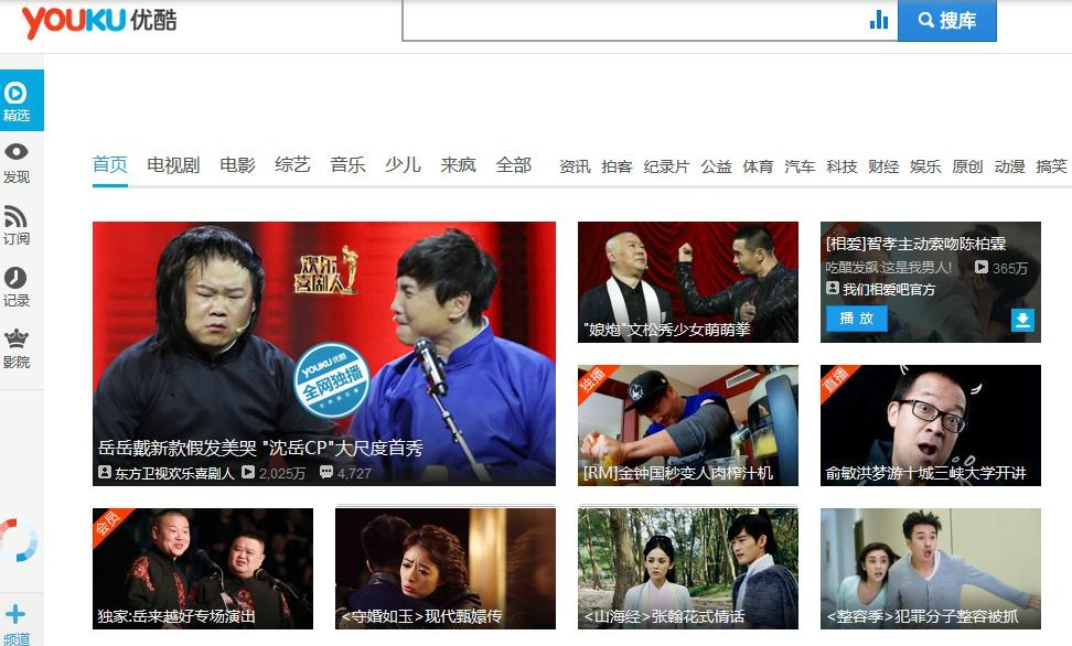 youtube chino