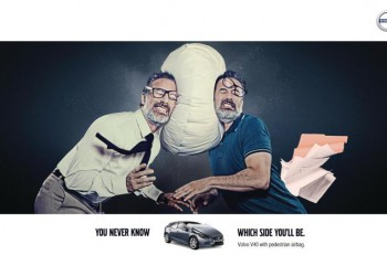 airbagpedestrian