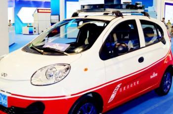 Baidu_self driving_car