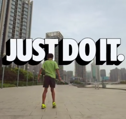 Nike_Just Do It