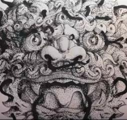 Tiger presents Air-Ink