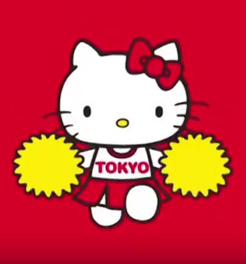 El Magnifico Teaser De Presentacion De Los Juegos De Tokio 2020