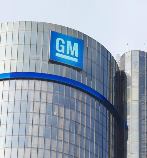 General motors eliminar 2 mil empleos qu pas for General motors el paso tx
