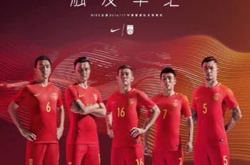 china_futbol