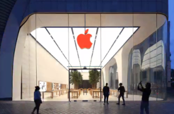 apple-sida-twitter