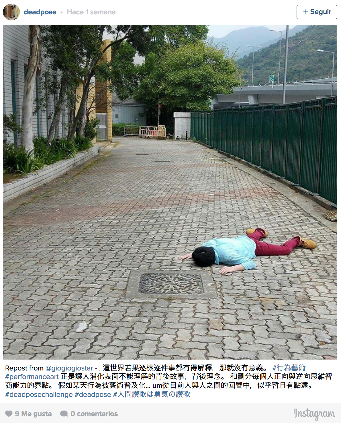 dead-pose-challenge2