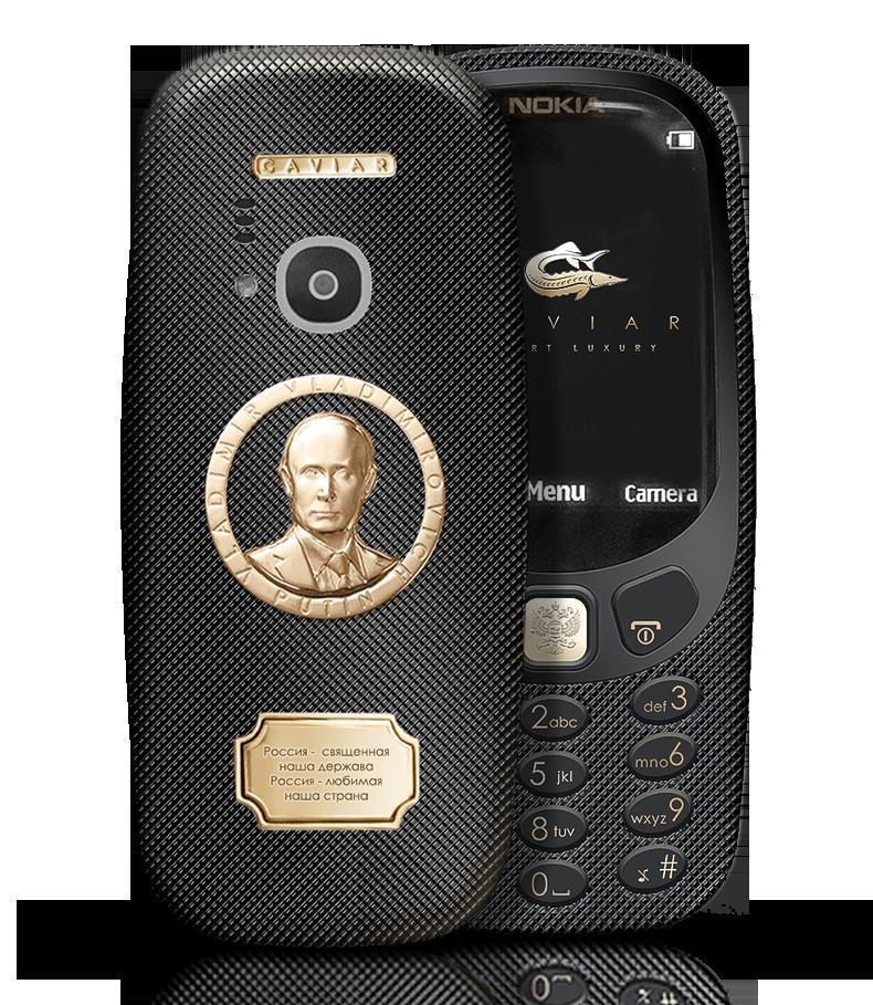 Imagen: caviar-phone.ru