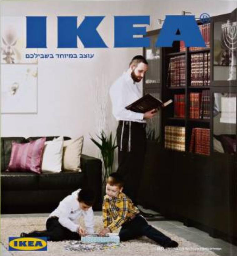 ikea-isra