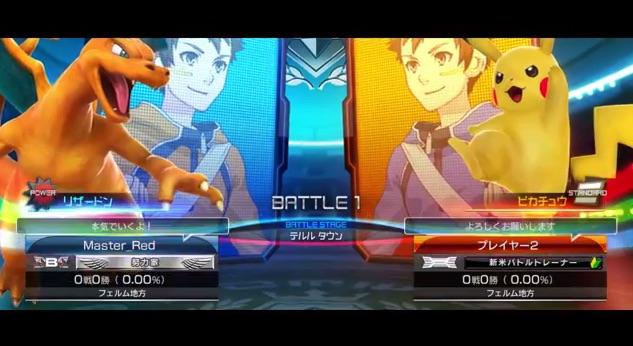 Hacen Oficial La Llegada Del Juego De Duelos De Pokemon A Nintendo
