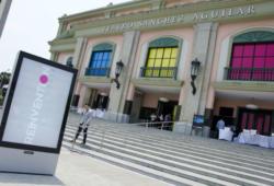 El festival será en el Teatro Sánchez Aguilar de Guayaquil. Foto: Reinvention.