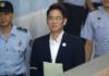 Lee Jae-yong, directivo de Samsung