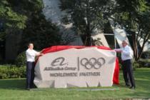 Alibaba-COI-Juegos Olimpicos