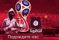 ISIS RUSIA