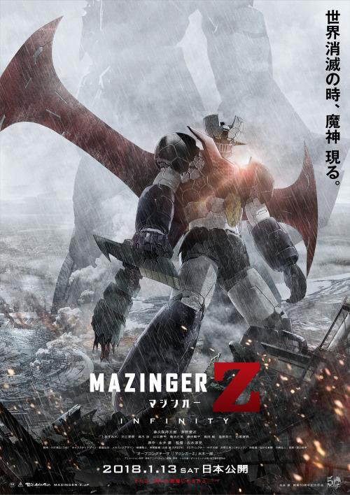 Mazinger Z-Toei Animation-poster-septiembre