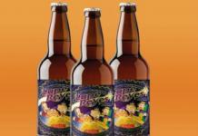 Cerveza Lupe Reyes