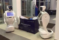 FUNERAL ROBOTS
