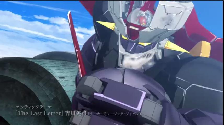 Mazinger Z_Infinity-Toei Animation-Trailer 3